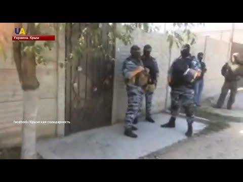 Обыски и задержания в аннексированном Крыму