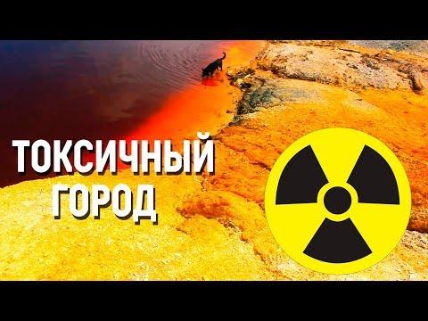 Россия, ШОК - город почти мертвых..., правда о Дегтярске