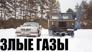 Лютая Волга Против Шишиги На Бездорожье! Газ 66 Удивлён!