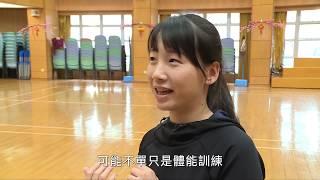 Publication Date: 2020-02-07 | Video Title: 賽馬會家校童喜動計劃 - 教師工作坊 2020
