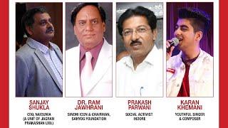 Live Aaj Kal Weekly Phirse - W44D1