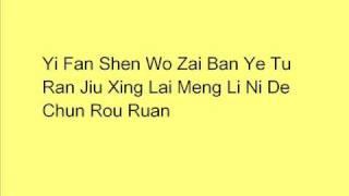 Fei Lun Hai - Bu Hui Ai (pinyin) By Akatsuki