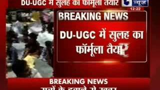 Compromising phase between DU and UCG: Btech to be of four year and B.A and B.com for 3 years