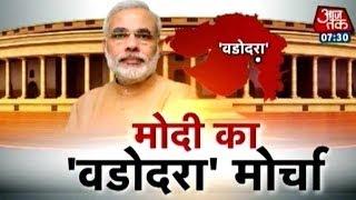 Modi's campaign in Vadodara
