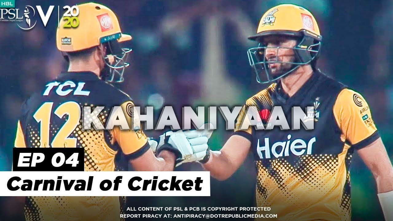 HBL PSL Kahaniyaan | Episode 4 - Carnival of Cricket