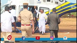 Bhatkal: CM Siddaramaiah's chopper lands in Anjuman ground, accorded official state welcome