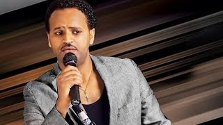 "Mesfin Bekele Singing ""Endew Yemiru"" on Stage in Washington DC, USA"