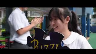 Publication Date: 2018-10-11 | Video Title: 新亞中學學生會候選內閣Puzzle宣傳片