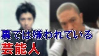 関連動画〜 【衝撃】借金地獄で首が回らないと噂されている芸能人5選【...