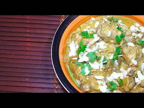 🔴 Best Ever Chicken Curry - Chicken Curry in 30 min - Chicken Korma - Restaurant Chicken Curry
