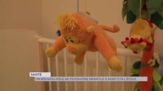 Santé : un nouveau pôle de psychiatrie infantile à Saint-Cyr-l'Ecole