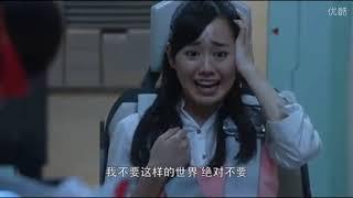 Download lagu 欧布奥特曼原生之初    第十一集