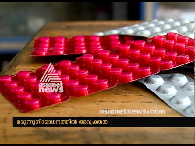India bans 444 combination drugs on safety grounds,Kerala Drugs controller responses to Asianet News