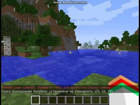 World Guard - Майнкрафт, все для Minecraft