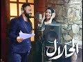 مهرجان بالحلال يا معلّم | دويتو احمد سعد و سمية الخشاب | مسلسل بالحلال 2017 | توزيع محمود خوليو