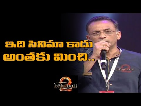 Baahubali is beyond Cinema - Producers Shobu Yarlagadda - TV9