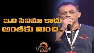 Baahubali is beyond Cinema - Producers Shobu Yarlagadda - TV9