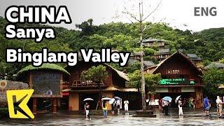 【K】China Travel-Sanya[중국 여행-싼야]삥랑빌리지/Binglang Valley/Minority group/Li people/Skirt/Quilt/Tattoo