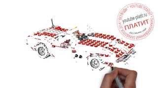 Машины лего видео в картинках онлайн  Как нарисовать быструю лего машину поэтапно(Лего машины. Как правильно нарисовать лего машину или лего гоночную машину поэтапно. На самом деле легко..., 2014-09-15T15:13:05.000Z)