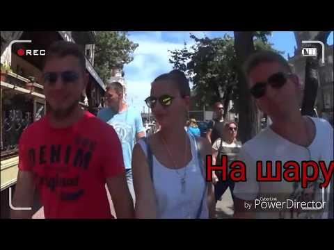 Vlog 1: Одесса лето 2016; Привоз ; Аквапарк; улица Дерибасовская