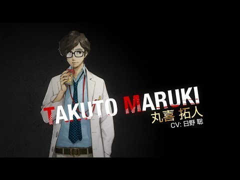 Book an appointment with Takuto Maruki in Persona 5 Royal, as franchise celebrates 10 million sales worldwide