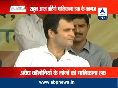 Rahul Gandhi to distribute ownership letters