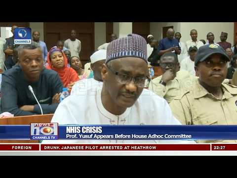 NHIS Crisis: Yusuf Appears Before House Adhoc Committee