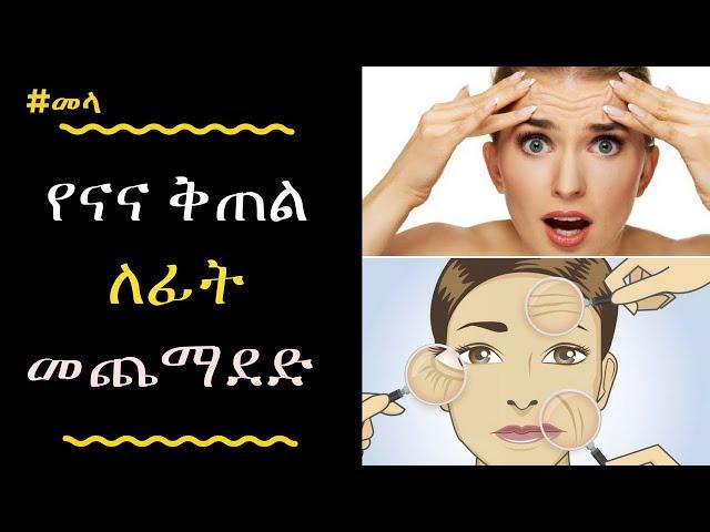 Home Remedy For Skin Rash