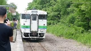 札沼線 新十津川 キハ40系 普通列車