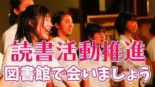 ミュージカル「図書館で会いましょう」 企画・原作・作曲:弓削田健介 ...