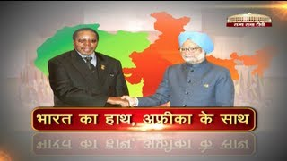Special Report - India Africa Relations