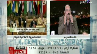 عز العرب: الرئيس قدم اليوم رؤية مصرية هامة لمحاربة الارهاب