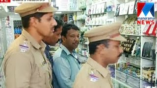 collector demands to shut down 26 more shops in s m street calicut   manorama news
