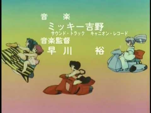 Born to Be Free (Hideaway Version) - Urusei Yatsura 3: Remember My Love Opening ▶3:05