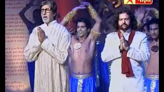 Shri Amitabh Bachchan sings Hanuman Chalisa with 20 other leading singers