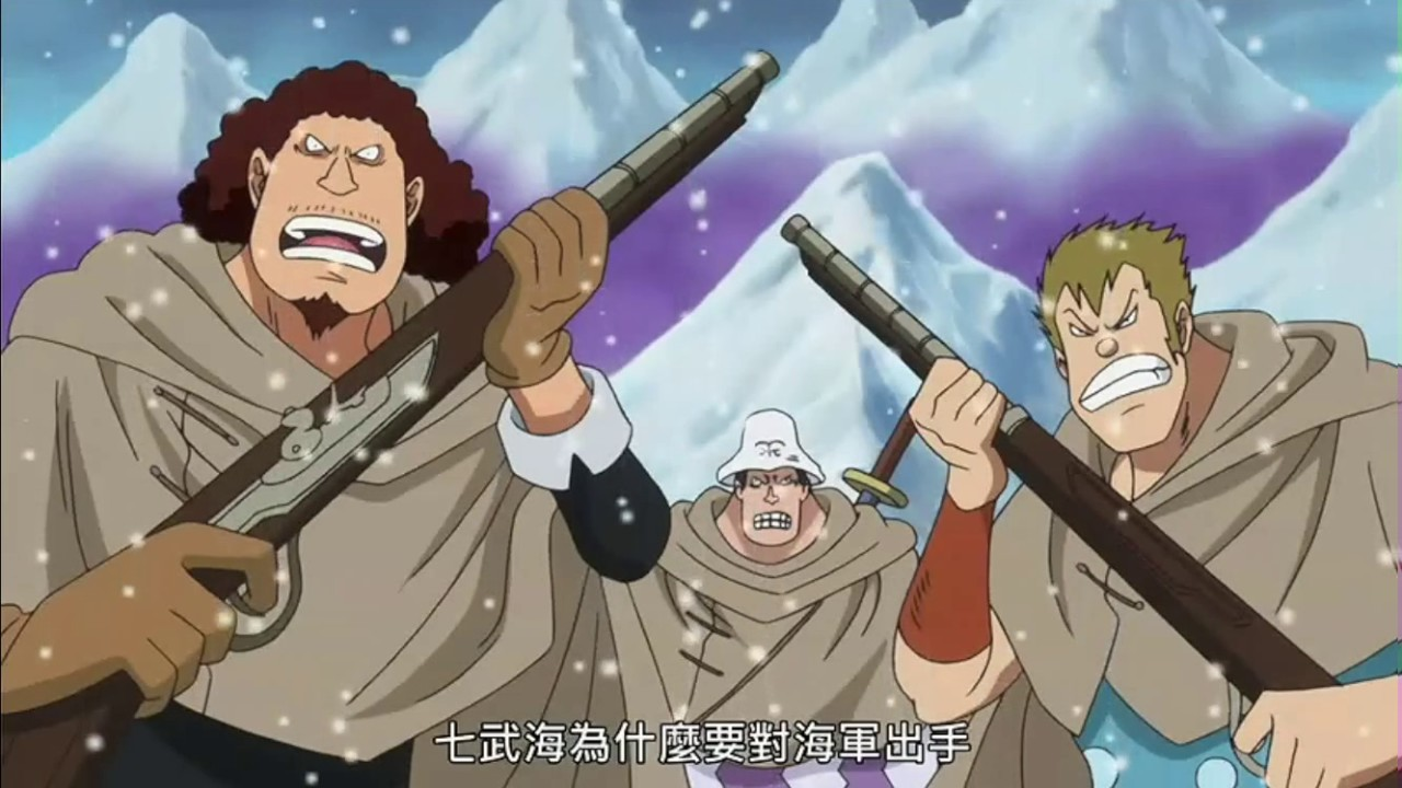 海賊王 天夜叉多佛朗明哥 霸王色霸氣 震懾一堆G5 - YouTube