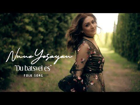 Nune Yesayan - Du Batsvel es (2020)