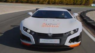 видео Электромобиль Mitsubishi i-MiEV: будущее рядом