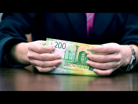 Курс валют в СНГ от 8 июня 2020