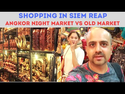 Shopping in Siem Reap - Where are the BEST BARGAINS ? 💰💲