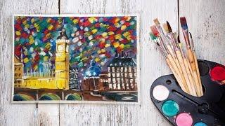 Уроки рисования! Как нарисовать Лондон гуашью! #Dari_Art