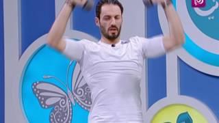 تمارين بالأوزان لكل عضلات الجسم - ناصر