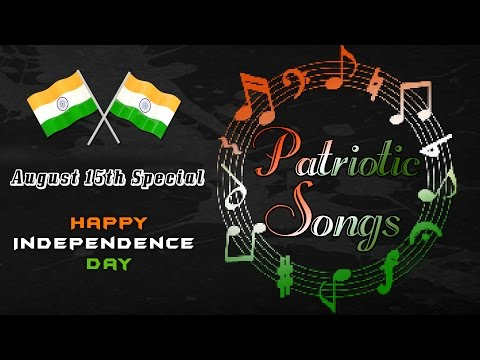 Happy Independence Day 2015 || Kulamela Mathamela Video Song