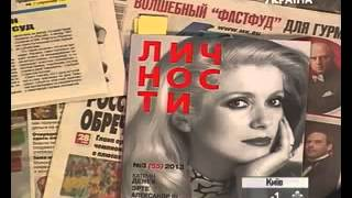 Андрей Синицын: Фрагмент №1 рубрики пресс-обзор (11.03.13)