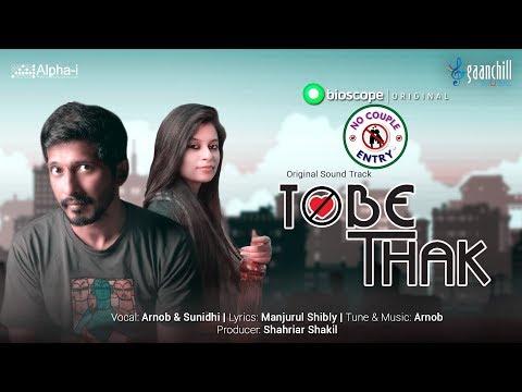 Tobe Thak   তবে থাক   Arnob & Sunidhi   Manjurul Shibly   Gaanchill Music   Bangla New Song 2019