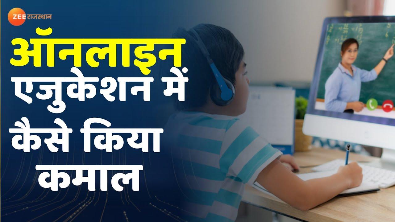 Bodhi AI covered by ZEE Rajasthan News
