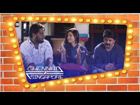 Heroineஅ ஏன்டா தூக்குனோம்னு யோசிச்சோம்  Chennai 2 Singapore Team @ Settai Sandhai  Smile Settai