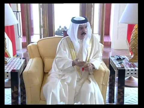 His Majesty King Hamad Speech
