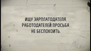 Как быстро заработать 500 рублей, . ЛУЧШИЙ СПОСОБ ЗАРАБОТКА ДЕНЕГ