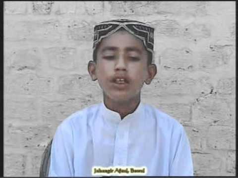 Naat  9   Nabeel Ashiq Mohra Hafiyal